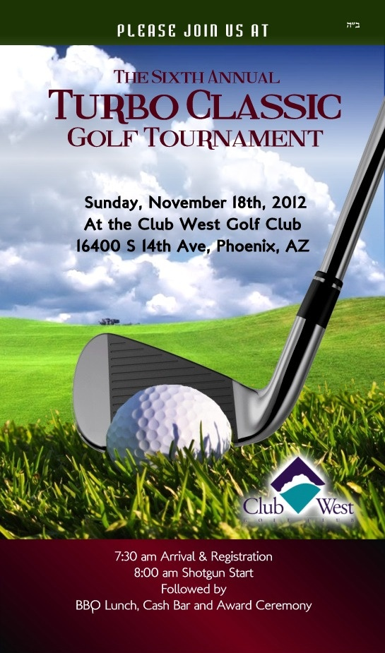 save the date golf tournament 2012